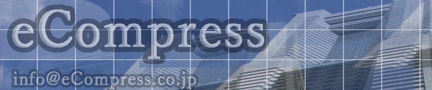 eCompress